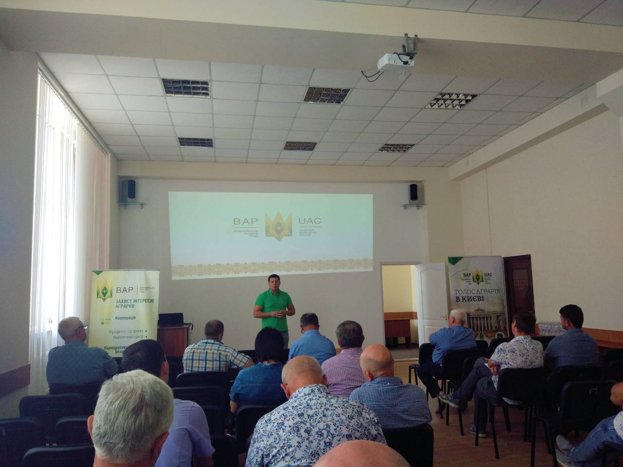 Security services of Kirovograd region: a selection of sites